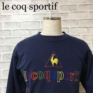 ルコックスポルティフ(le coq sportif)のルコックスポルティフ 希少 90s 万国旗タグ レインボーロゴ刺繍 スウェット(スウェット)