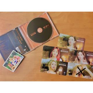 ウェストトゥワイス(Waste(twice))のtwice bitter CD トレカ しおり(K-POP/アジア)