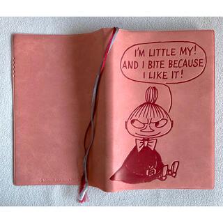 リトルミー(Little Me)の2021年  スケジュール帳  A5  リトルミイ【一部使用切り取りページあり】(カレンダー/スケジュール)