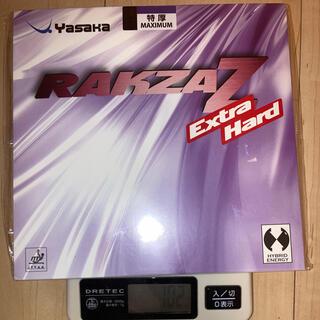 ヤサカ(Yasaka)の卓球 ラクザZエキストラハード 黒 特厚(卓球)