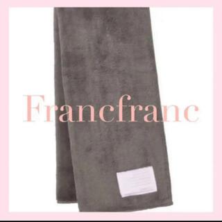 Francfranc - Francfranc クイックドライ フェイスタオル  グレーブラウン
