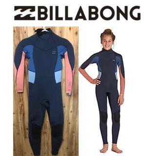 ビラボン(billabong)のウェットスーツ 子供 キッズ ビラボン フルスーツ ウエットスーツ ジュニア(サーフィン)