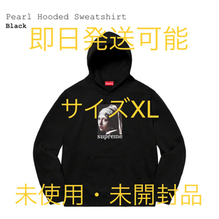 Supreme - Supreme Pearl Hooded Sweatshirt Black