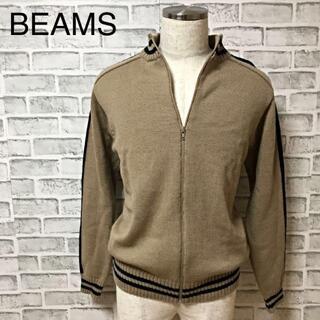ビームス(BEAMS)のビームス 天然繊維ウール100% フルジップ ニットセーター スリーブライン(ニット/セーター)