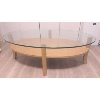 フランフラン(Francfranc)のFrancfranc リビングテーブル(ローテーブル)