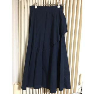 アンレリッシュ(UNRELISH)のアンシメトリー 濃紺スカート アンレリッシュ(ロングスカート)