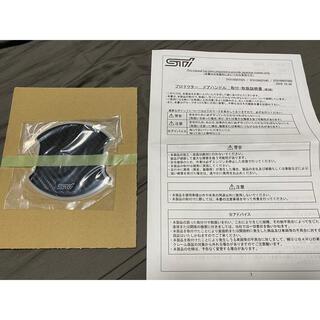スバル - 【3個セット】スバル SUBARU 純正品 STI ドアハンドルプロテクター