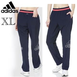 adidas - 可愛い★ adidasジャージパンツ  XLサイズ