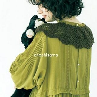 サマンサモスモス(SM2)のサマンサモスモス SM2 手編みかぎ針ニット付け衿(つけ襟)