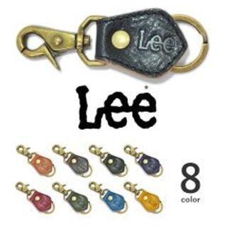 リー(Lee)の送料無料 新品 LEE 高級イタリアンレザー キーホルダー キーケース チョコ(キーホルダー)