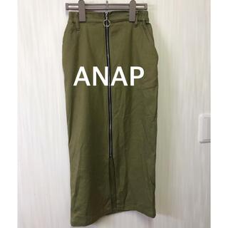 アナップ(ANAP)のANAP ロングスカート(ロングスカート)