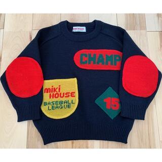 mikihouse - ♡美品♡ MIKI HOUSE ミキハウス セーター 90cm 男女兼用