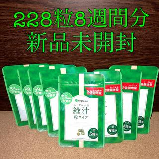 ユーグレナの緑汁 粒タイプ 228粒(青汁/ケール加工食品)