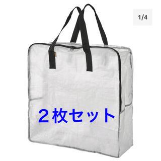 イケア(IKEA)の【新品】IKEA  DIMPA ディムパ 収納バッグ2枚セット(ケース/ボックス)
