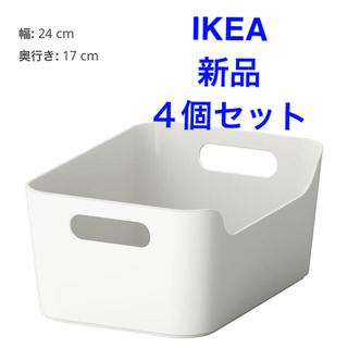 イケア(IKEA)の【新品】IKEA ヴァリエラボックス小 ホワイト4個セット(ケース/ボックス)