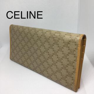 セフィーヌ(CEFINE)のCELINE マカダム 長財布 ベージュ ライトブラウン(財布)