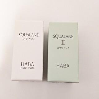ハーバー(HABA)の新品 HABA スクワラン オイル セット(美容液)