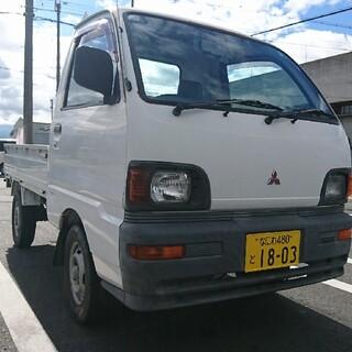 ミツビシ(三菱)の★大阪★ 車検長い軽トラ! 低走行! 即戦力!(車体)