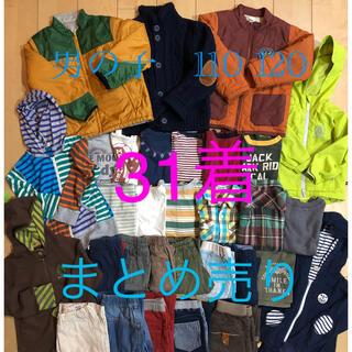 ブランシェス(Branshes)の子供服まとめ売り 110 120  31着(ジャケット/上着)