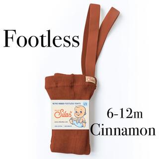コドモビームス(こども ビームス)のsilly silas シリーサイラス Cinnamon フットレス(靴下/タイツ)