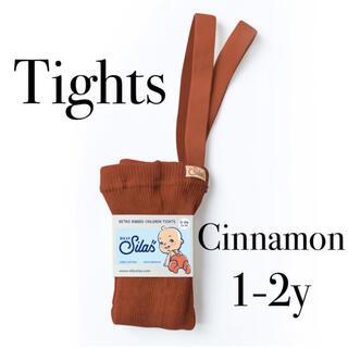 コドモビームス(こども ビームス)のsilly silas シリーサイラス Cinnamon タイツ(靴下/タイツ)