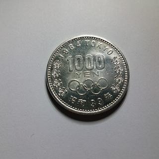 1964年  東京オリンピック  記念硬貨(貨幣)