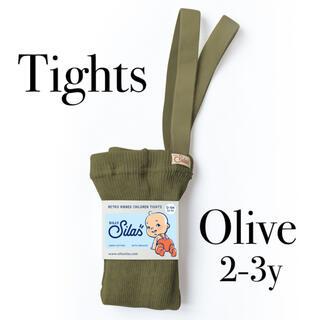 コドモビームス(こども ビームス)のsilly silas シリーサイラス Olive タイツ(靴下/タイツ)