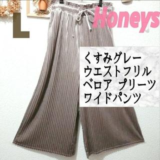 ハニーズ(HONEYS)の美品 ハニーズ  くすみグレー ベロア プリーツ ワイドパンツ♥️GRL GU(カジュアルパンツ)
