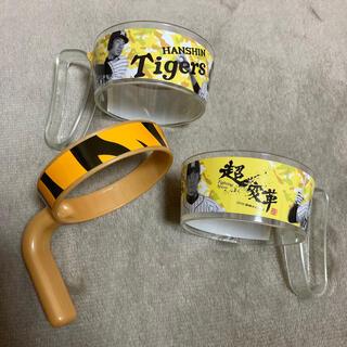 阪神タイガース - ビアカップホルダー