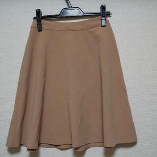 インディヴィ(INDIVI)のINDIVI膝丈スカート(ひざ丈スカート)