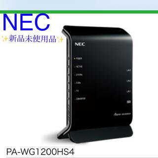 エヌイーシー(NEC)の💻️NEC💻️ ルーターPA-WG1200HS4(NE)(PC周辺機器)