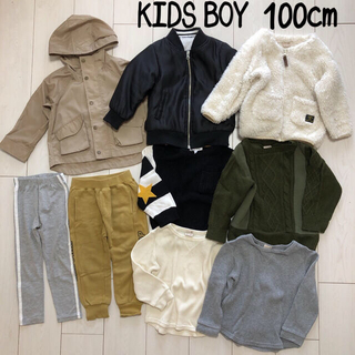 petit main - KIDS BOY 秋冬服まとめ売り 9点セット