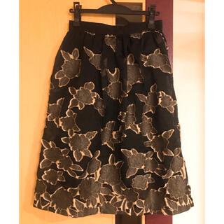 エイチアンドエム(H&M)の新品 H&M エイチアンドエム フレアスカート ロングスカート 花柄スカート(ひざ丈スカート)