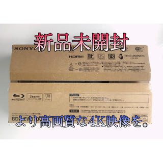ソニー(SONY)のソニー SONY ブルーレイレコーダー BDZ−ZW1700(ブルーレイレコーダー)