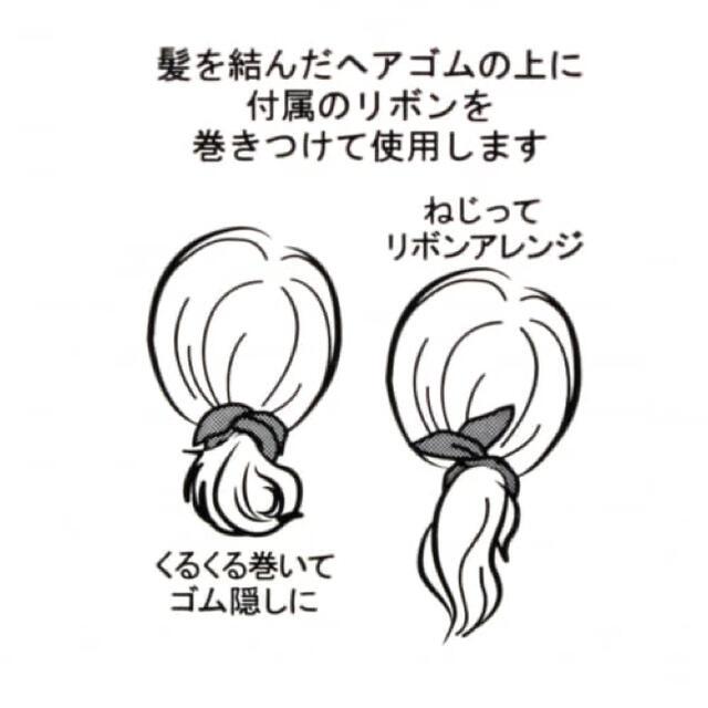 Ane Mone(アネモネ)のアネモネ ヘアゴム レディースのヘアアクセサリー(ヘアゴム/シュシュ)の商品写真