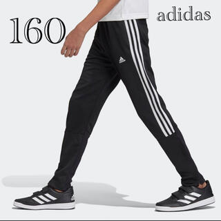 adidas - adidas ジャージ ジュニア160 adidas Tiro