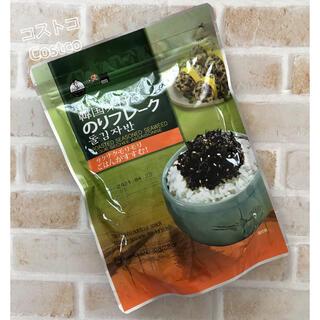 コストコ - ☆*°数量限定☆*° コストコ 韓国味付けのりフレーク 1袋