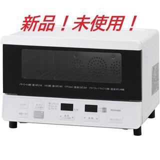 アイリスオーヤマ(アイリスオーヤマ)のIRISOHYAMA コンベクショントースター CMOT-S040(調理機器)