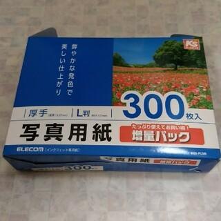 未開封 ケーズデンキ 写真用紙 厚手L判300枚入 インクジェット専用紙