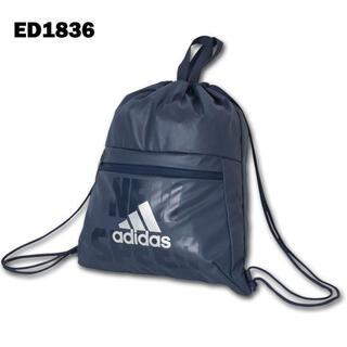 アディダス(adidas)のアディダス  ナップサック(バッグパック/リュック)