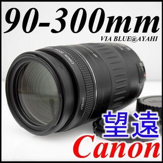 Canon - キヤノン純正 300mm◆超望遠ズームレンズ◆EOS◆Kiss