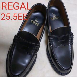 REGAL - REGAL リーガル ローファー 25.5EE