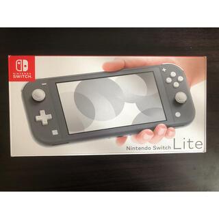 Nintendo Switch - ニンテンドースイッチライト グレー 新品未使用未開封