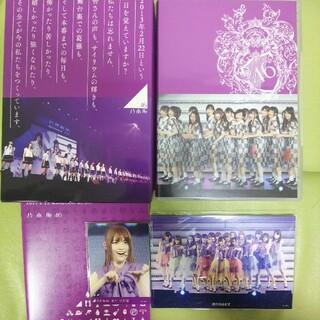 ノギザカフォーティーシックス(乃木坂46)の乃木坂46/1ST YEAR BIRTHDAY LIVE 完全生産限定盤(ミュージック)