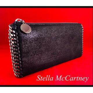 ステラマッカートニー(Stella McCartney)の【美品】STELLA McCARTNEY ファラベラ 長財布(財布)
