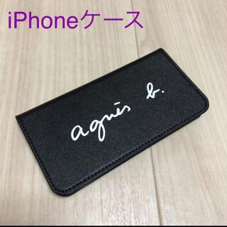 アニエスベー(agnes b.)のアニエスベー手帳型iPhoneケース6、7、8(iPhoneケース)