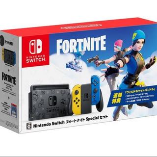 任天堂 - 任天堂 Nintendo Switch スイッチ 本体 フォートナイト