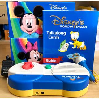 Disney - DWE 英語 システム トークアロングセット
