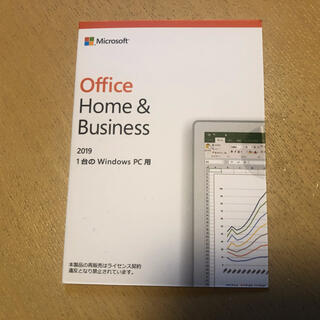Microsoft - Office2019 Home&Business 日本語