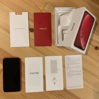 Apple - 【保証期間2021.5月まで】iphone11 64gb
